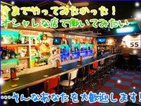 新宿ガールズバーバイト 55ゴーゴーラウンジ1
